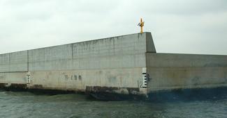 平成17年度新海面処分場Gブロック南側護岸建設工事
