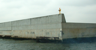 平成17年度新海面処分場Gブロック南側護岸建設工事イメージ画像