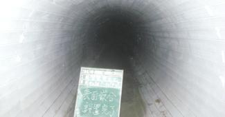 中野~東野田幹線下水道管渠更生
