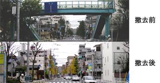 石島横断歩道橋撤去工事イメージ画像